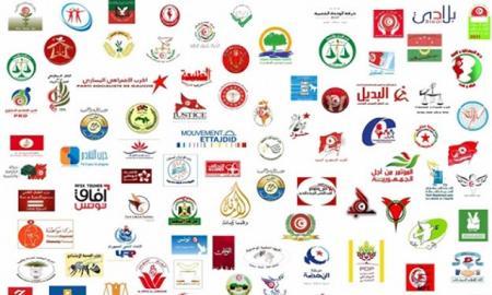 بلغ العدد رسميّا 215 حزبا : هل أصبح تكوين الأحزاب في تونس مهنة من لا مهنة له ؟