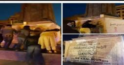 مواطنون يصلحون ما أفسده المخربون في مسيرة سيب تونس