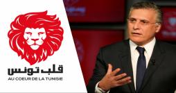 قلب تونس يدعو رئيس الحكومة إلى الأمر برفع اليد عن لجنة التحقيق في شبهة تضارب المصالح