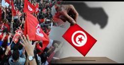 اليوم : تونس تنتخب رئيسها ...