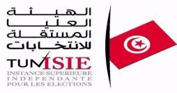 انطلاق تقديم الترشّحات للانتخابات التشريعية غدا الاثنين