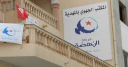 بعد إيقاف أحد عناصرها أمس بالمهدية : حركة النهضة تتبرّأ منه ومصادر تؤكّد أنه أحد قياداتها
