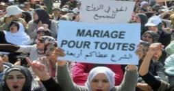 هذا الخميس : وقفة نسائية أمام البرلمان للمطالبة بتعدّد الزّوجات