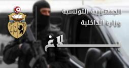 إيقاف عنصر إرهابي ثامن ينتمي لنفس الخلية الإرهابية بالقصرين