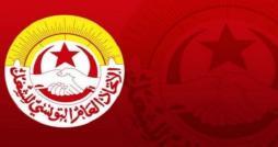 اتحاد الشغل : تنقيح المرسوم 116 غايته ضرب استقلالية المجال الإعلامي