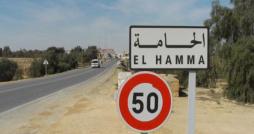 الحامة : شاب ينتحر حرقا