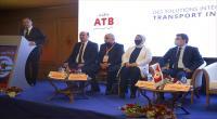 صور: الشركة الجهوية للنقل بالقيروان تعلن عن إنطلاق منظومتها الجديدة في مجال النقل الذكي