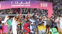 نهائي كأس قطر (صور)