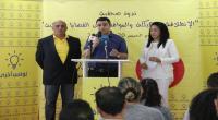 بالصور : ندوة صحفية لتحالف  تونس أخرى