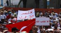 صور المسيرة المعارضة لتقرير لجنة المساواة والحريات