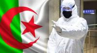 الجزائر: