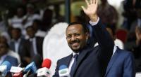 إثيوبيا: