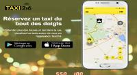 تاكسي216
