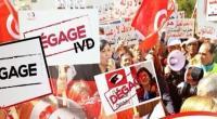 تونس: