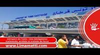 مطار قرطاج : امرأة  سينغالية تتعرّض إلى الحجز 4 أيام وإلى محاولة ترحيل بالقوة و