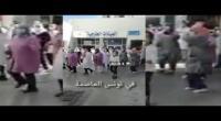 فيديو: الإطار الطبي وشبه الطبي بمستشفى الحبيب ثامر يتحدى الكورونا بالرقص
