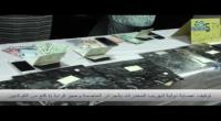 إيقاف 5 فتيات تونسيات في الجزائر يقدن شبكة دوليّة لتهريب المخدّرات