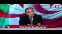 السفير السابق محمد نجيب حشانة: الجزائر مستهدفة لكنها قوية ولن تسقط في الفخ الحاصل في المنطقة الأن (فيديو)