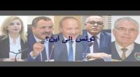 رقم قياسي عالمي: تونس تسهلك 5 وزراء صحة في فترة الكورونا