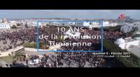 الاقتصاد التونسي سنوات ما بعد الثورة