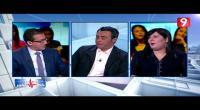 بعد أن انتقد عبير موسي ... حملة تشويه تستهدف الناشط السياسي والحقوقي جوهر بن مبارك